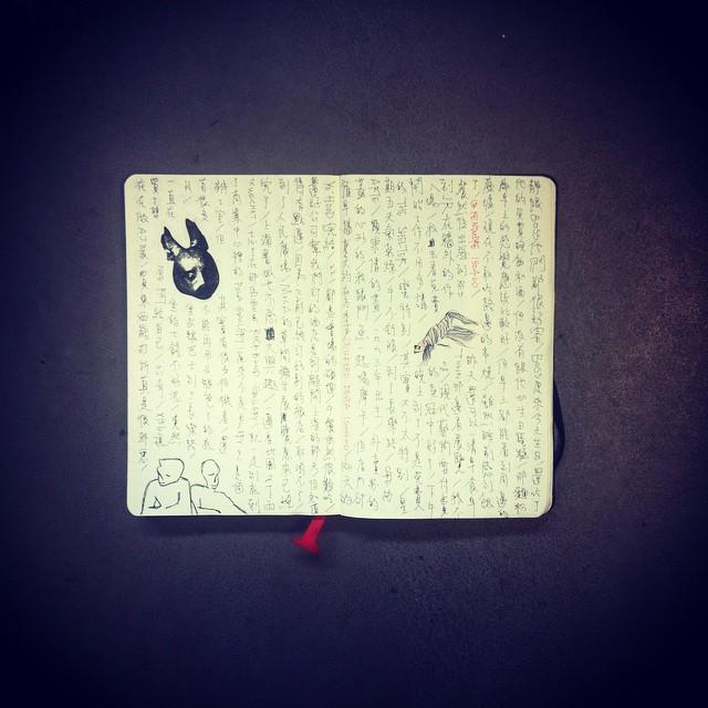 上海筆記(三)。