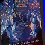 AJMHS2014_1-107