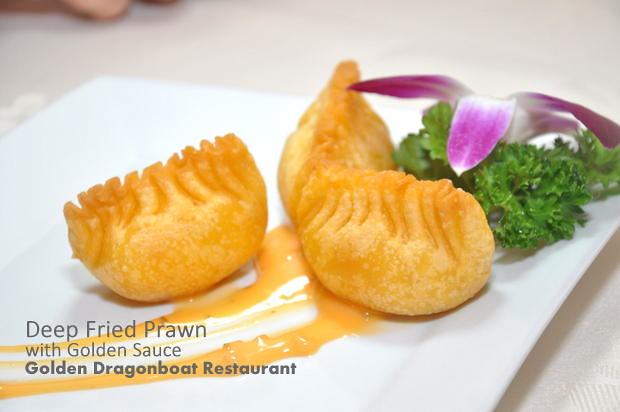 Golden Dragonboat Restaurant Dim Sum 12