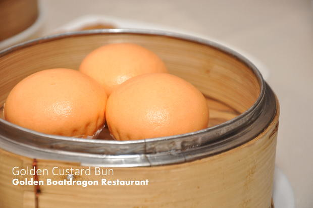 Golden Dragonboat Restaurant Dim Sum 18