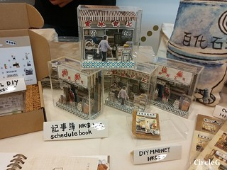 CIRCLEG WESHARE DESIGN MART K11 2014 小說神奇之處 化文字爲圖畫 設計 市集 香港 尖沙咀 (27)