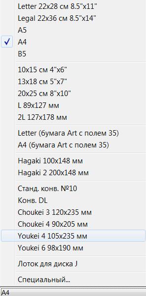 print-05