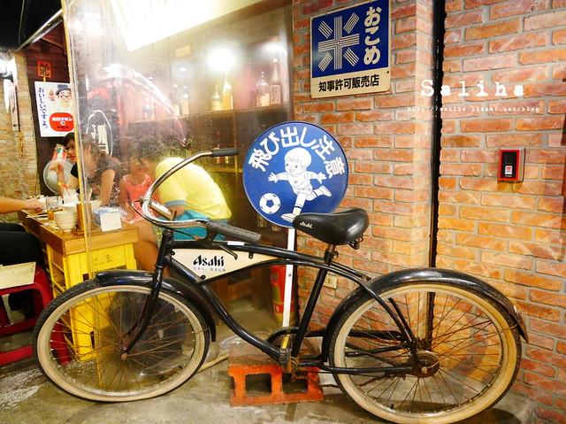 台北居酒屋