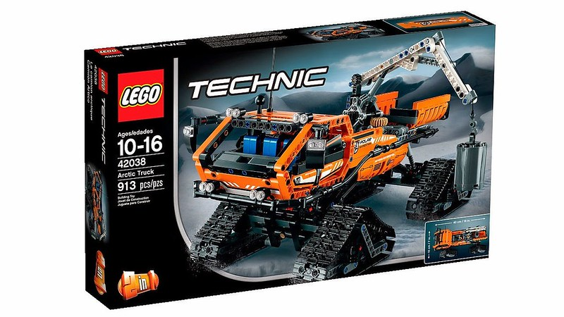 2H 2015 - LEGO Technic Sets