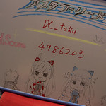 UraKaoTV_G-Tune_Indie_Game-14