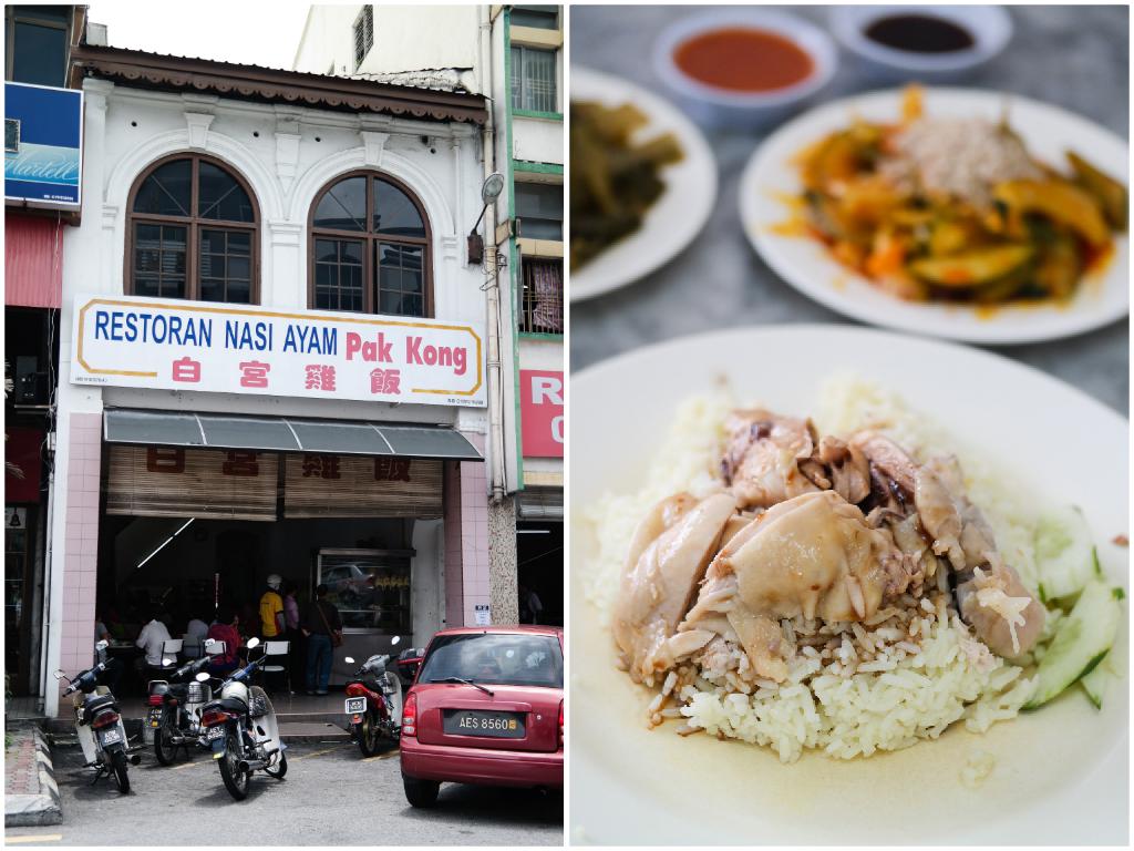 Ipoh Food Guide: Restoran Ayam Nasi Pak Kong