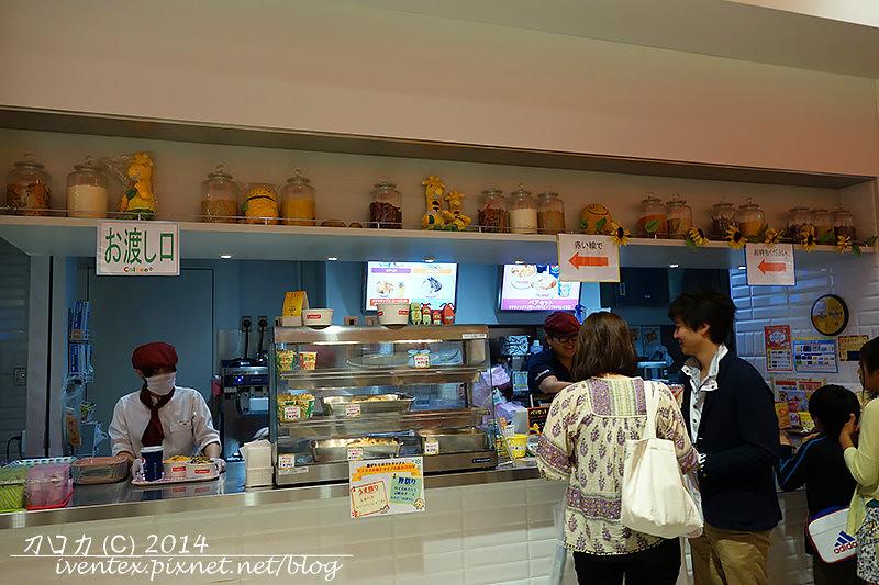28日本東京台場DiverCity Tokyo Plaza calbee plus+