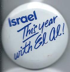 11561  U. S. Israel El Al Pin Jewish