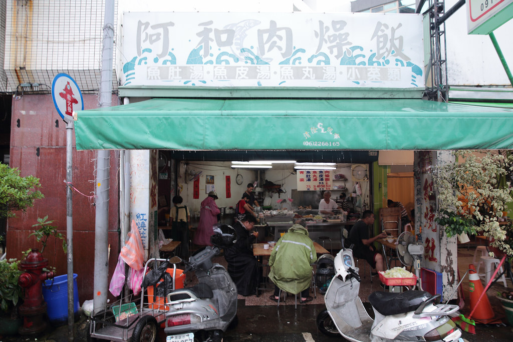 20140813-1台南阿和肉燥飯 (1)