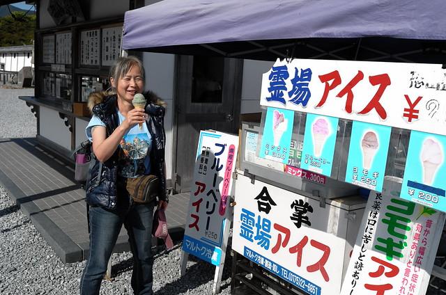恐山 Osorezan, Aomori Japan, 22 Sep 2014. L134