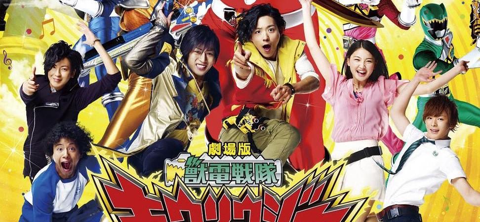 Xem phim Zyuden Sentai Kyoryuger: Gaburincho Of Music - Zyuden Sentai Kyoryuger: Gaburincho Of Music Vietsub