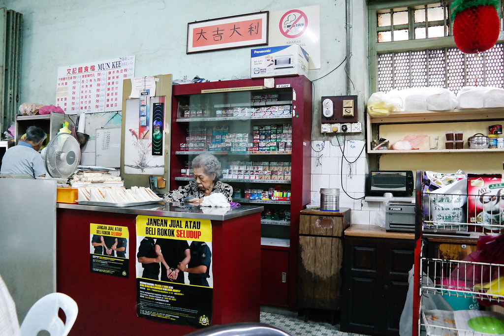 Ipoh Food Guide: Sin Yoon Loong Stall