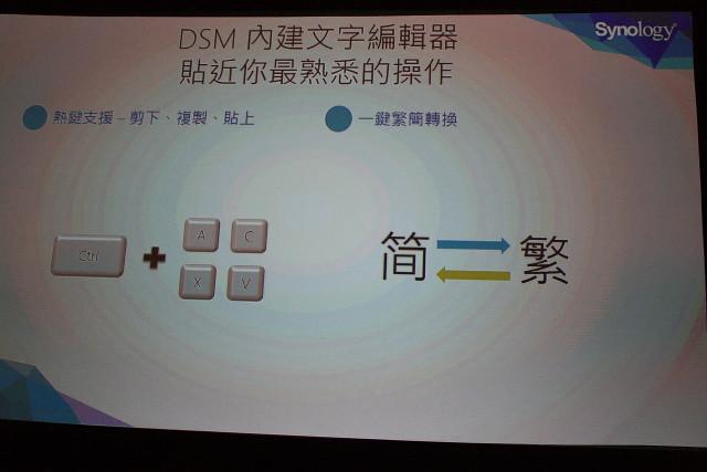 _MG_1590_DSM 5.1