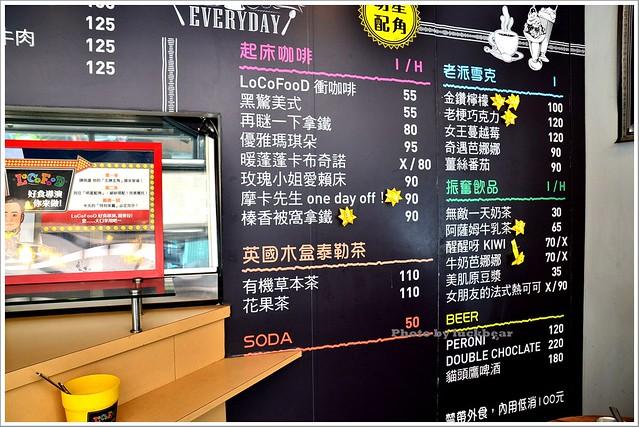 LoCo Food 樂口福003-DSC_9577