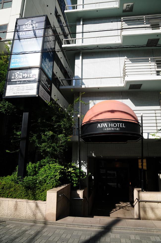 APA飯店京都站堀川通