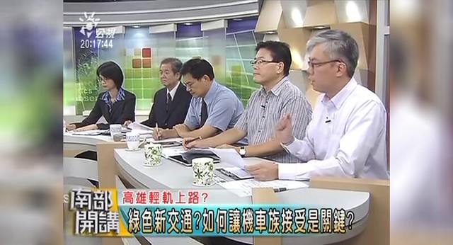 2014-09-26 Nanbu Kaijiang (Public Television Service)