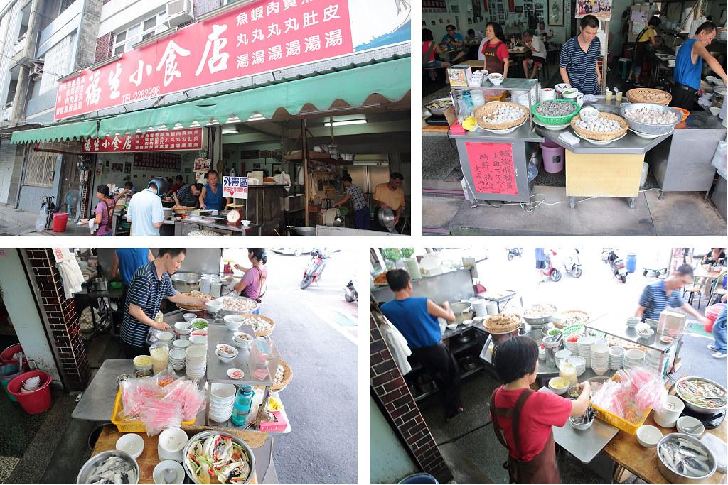 20140910-1台南-福生小食店 (6)