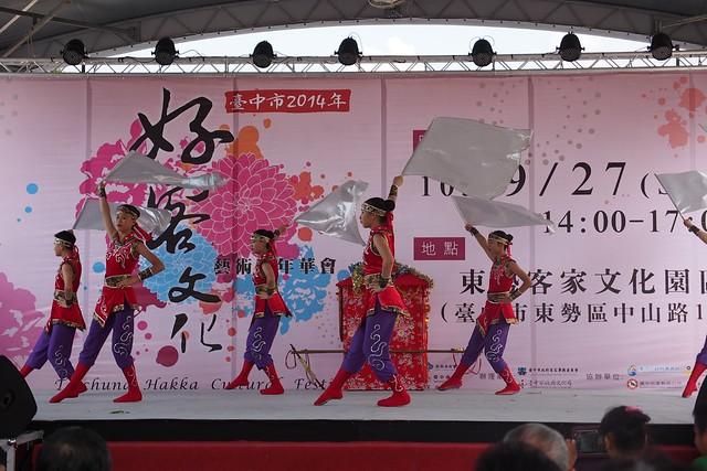 20140927,東中第45屆302舞蹈班參加臺中市好客嘉年華踩街 - 12