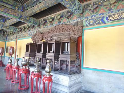Beijing-Voûte céleste Impérial(2)