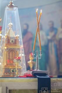 Иверский монастырь 170