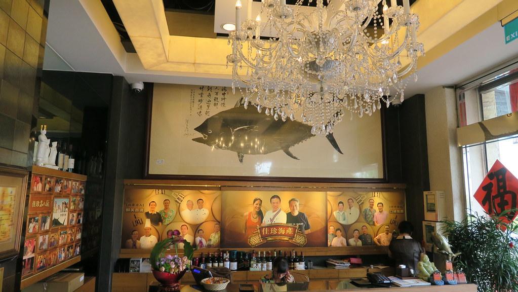 東港佳珍海港餐廳 (3)