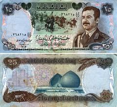 Iraq Banknote