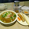 #beef #tripe #pho and #Vietnamese #roll