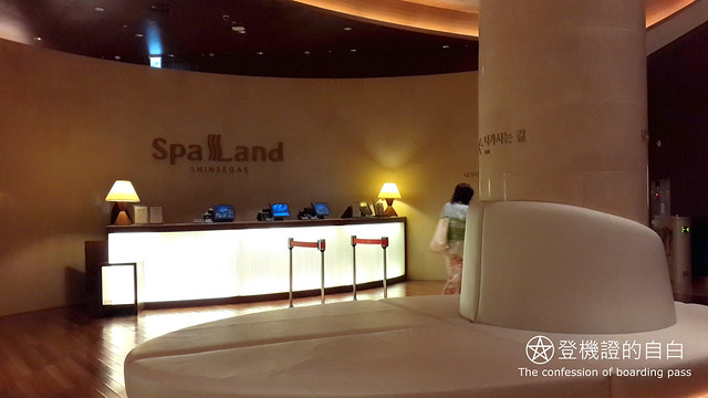 SSG Spa Land