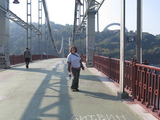 Pedestrian Bridge in Kyiv, over the Dnipro River