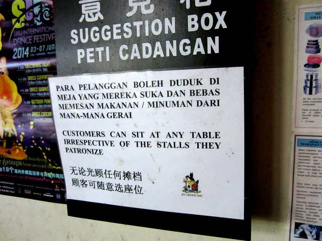 Sign at Taman Muhibah