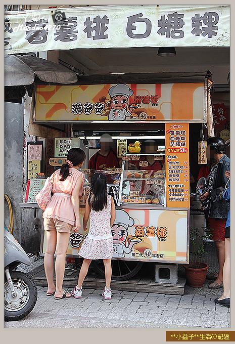 台南小吃綠盈牧場13