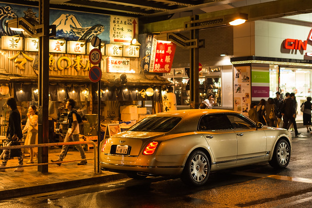 20140929_01_Bentley Mulsanne