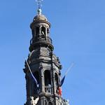 ภาพของ Hôtel de Ville ใกล้ ปารีส. paris hotel flag berne ville drapeau