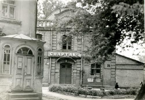 СПОРТЗАЛ СПАРТАК НА УЛ.ЗАМКОВОЙ, 1950