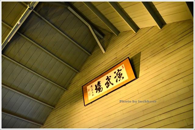 北海道札幌時計台演武場010-DSC_1805