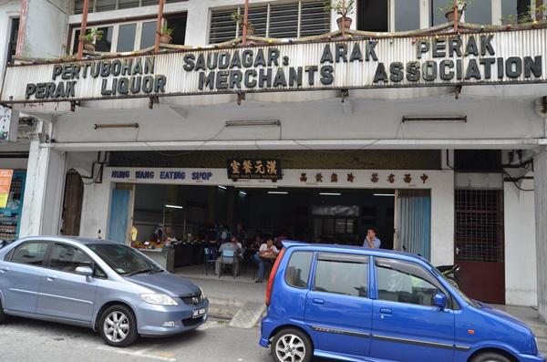 Hung Wang Eating Shop