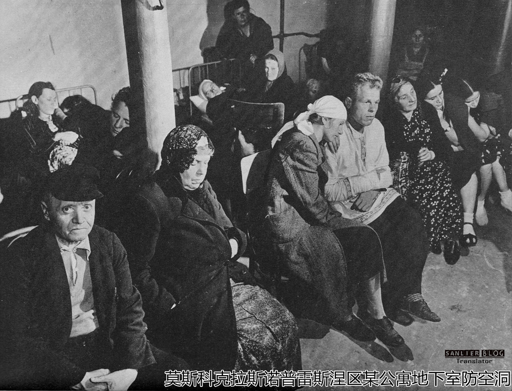 1941年夏莫斯科27