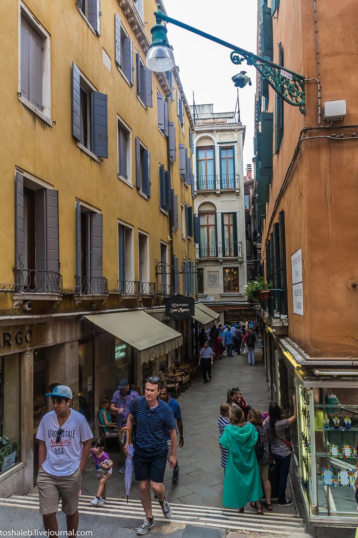 Венеция_2-53