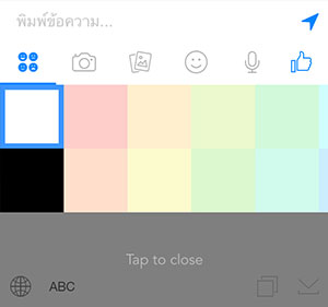ScribbleBoard for iOS 8