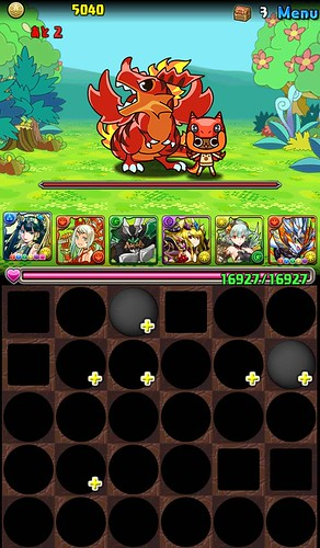 vs_monsterHunter4gCollabo_2_141007