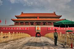 Tiananmen Gate 天安门