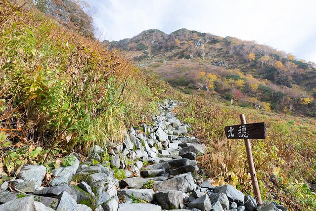 北穂高岳登山道