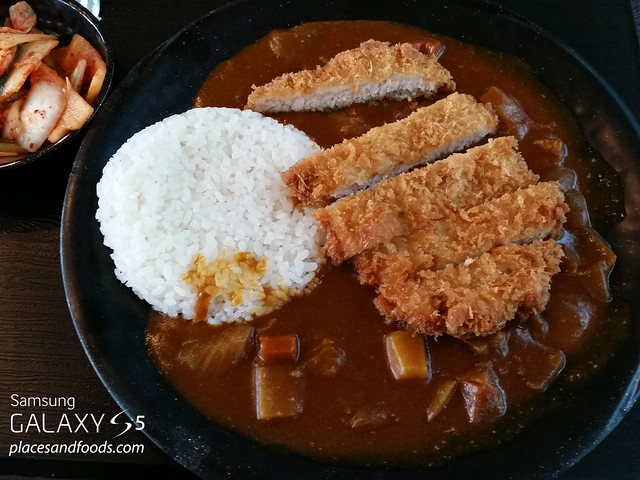 incheon airport curry king plus pork cutlet