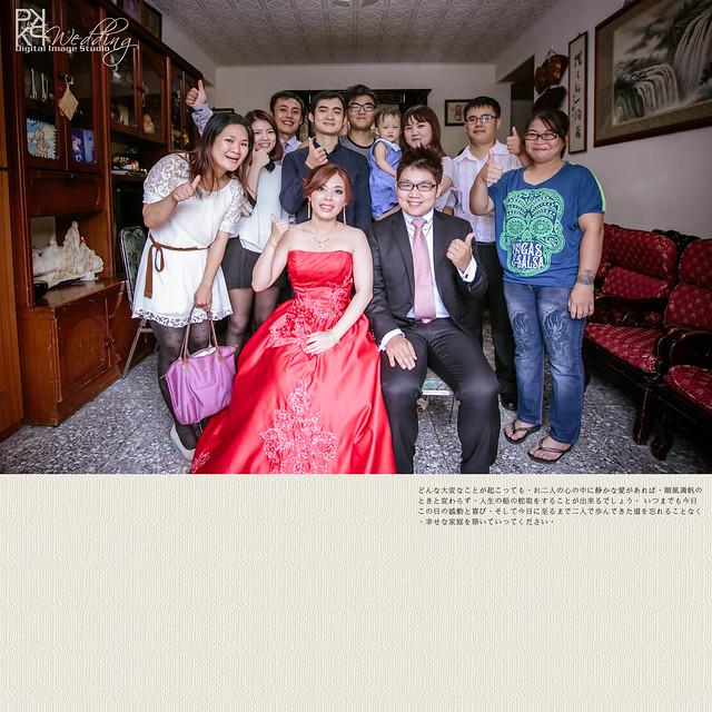 20140830PO-052