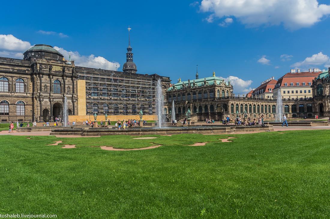 Дрезден-77
