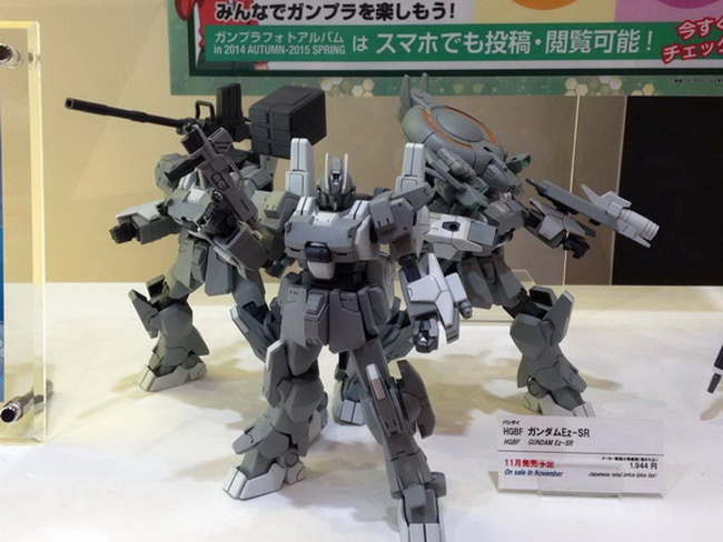 All-Japan-Show2014-0088