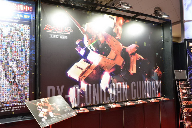 All-Japan-Show2014-0116