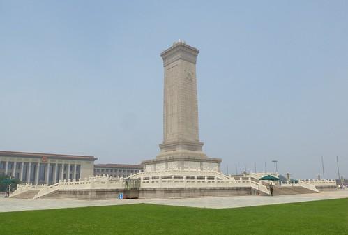 Beijing-Tianmen-j2 (5)