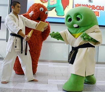 gachapin-karate