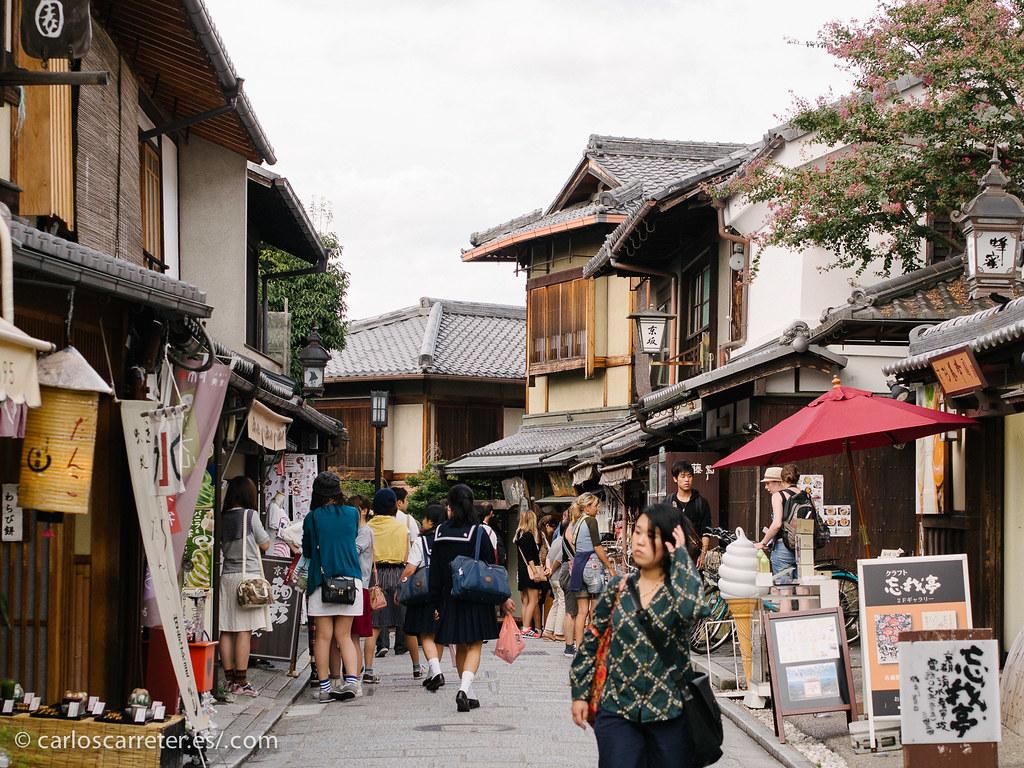 Calle en Higashiyama - Kioto